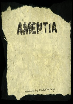File:Amentia coverart.jpg