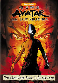 AvatarBook3