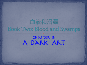 Tala-Book2Title8
