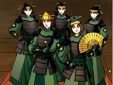 Kyoshi Warriors