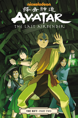 File:The Rift Part Two cover.png