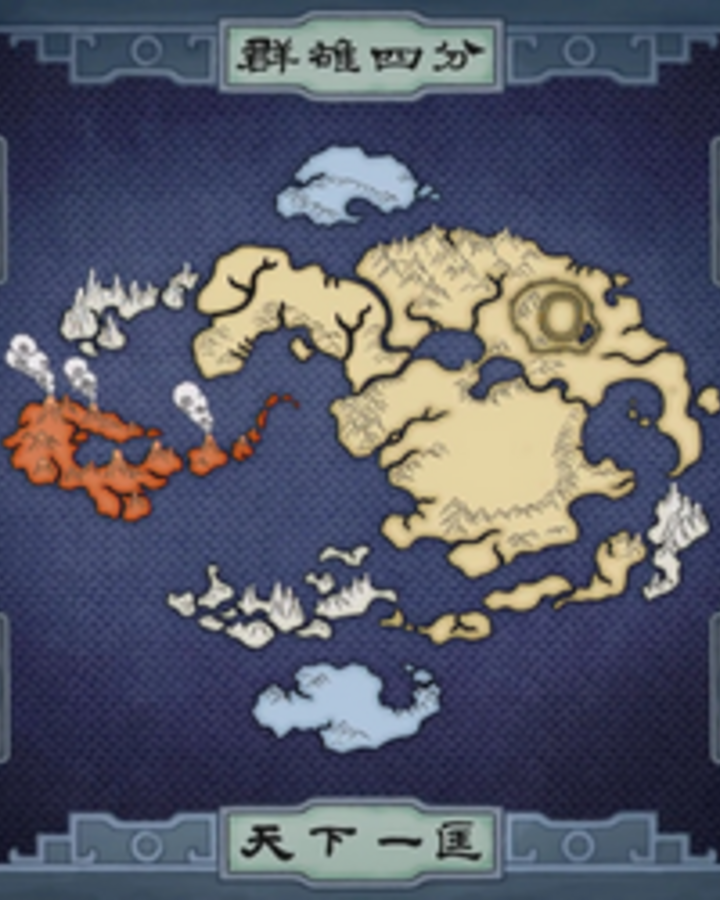 Four nations | Avatar Wiki | Fandom