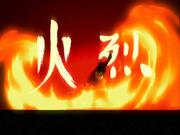 Intro Feuer