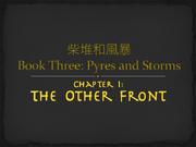 Tala-Book3Title1