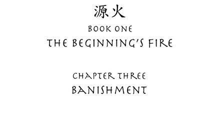 File:The Beginnings Fire Chapter Three.jpg