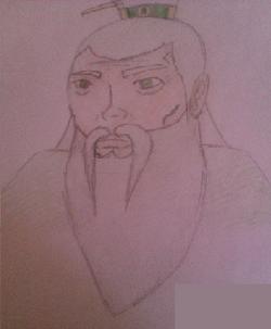Drawn Portrait of Ku Tei