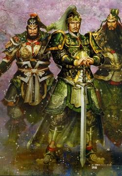 Liu Bei Art