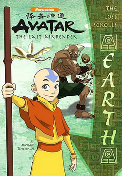 Earth Scroll