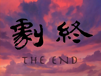 File:The end.png