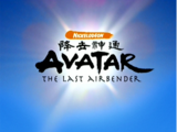 Avatar: The Last Airbender openingsscène