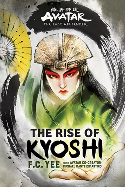 The Rise of Kyoshi cover