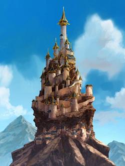 Templo do Ar do Norte