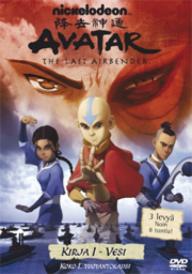 Avatardvd1