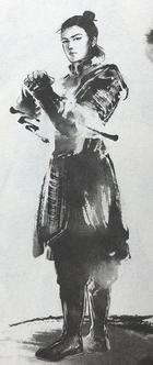 Rangi's outfit