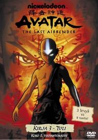 Avatardvd3