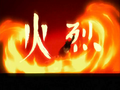 Opening Azula firebending.png