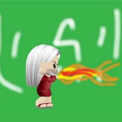 <b> Fire</b>
