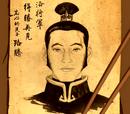Lu Ten