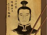 Lu Ten (Past, Present, and Future)