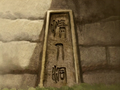 Cave of Two Lovers writing.png