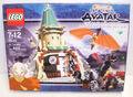 LEGO Храм Воздуха коробка