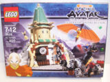 Avatar: The Last Airbender (LEGO)