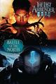 Novel Battle of the North.png
