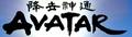 Thumbnail for version as of 18:58, November 11, 2012