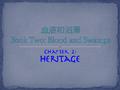 Thumbnail for version as of 23:43, November 24, 2012