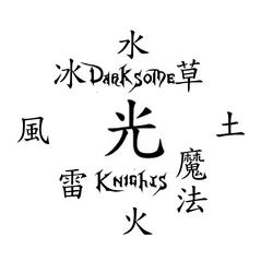 DarksomeKnightsResurrection
