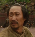 Film - earthbending father.png