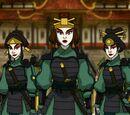 Воины Киоши