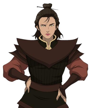 Rangi | Avatar Wiki | Fandom