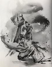 Kyoshi, Rangi, and Yun