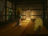 Inside Kyoshi's shrine