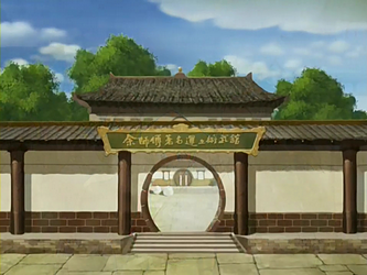 File:Master Yu's Earthbending Academy.png
