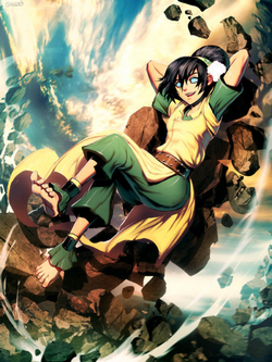 File:Toph15.png