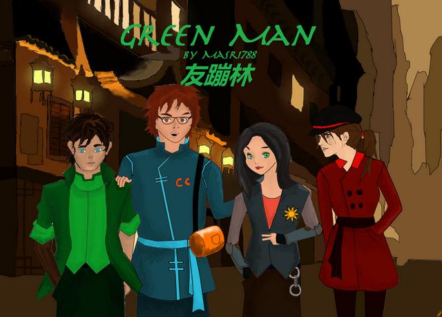 File:Green Man.png