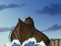 Earth Kingdom ship
