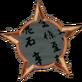 Nota de recompensa de Toph Beifong