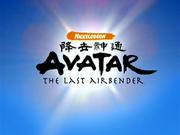 250px-Opening Avatar Logo