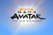 Berkas:Avatar Logo.jpg