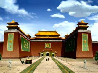 File:Earth Kingdom Royal Palace.png