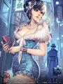 Bluemistress.jpg