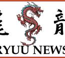 Haru Ryuu