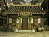 Zhili Street/Haruna's Herbal Remedies