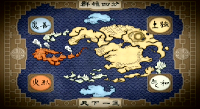 Image - Map of ze world.png | Avatar the last airbender RP Wiki ...