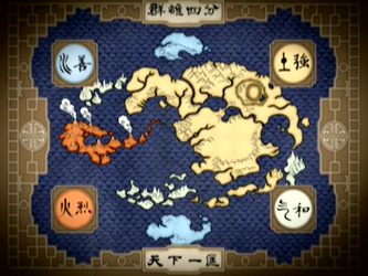 File:Opening Avatar World Map.png