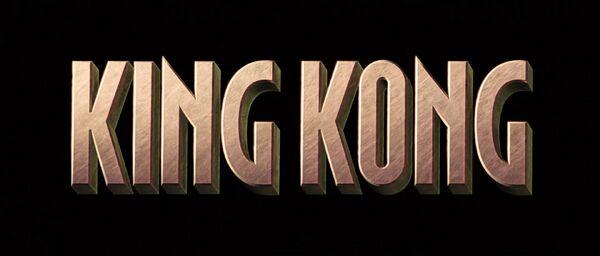King Kong (2005) Logo