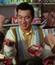 Shin Hamano as Japanese Candy Store Owner